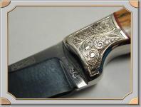 Custom Engraved Knife